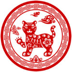 horoscope chinois tigre 150x150 - Horoscope 2020